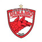 Динамо Бухарест онлайн